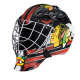 Målvakts mask NHL Streethockey CHICAGO